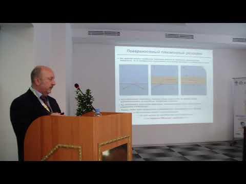Иванов-А.С.-«Технология-поверхностного-плазмонного-резонанса-в-иссл.-молекулярных-взаимодействий»