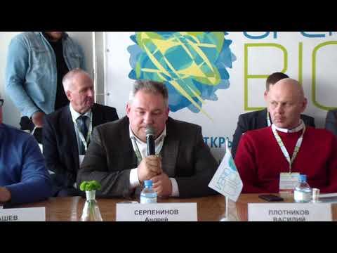 Как-в-Искитимском-агропарке-внедряли-агротехнологии-Андрей-Серпенинов-Экополис-OpenBio-2018
