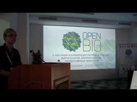 Михаил-Фофанов-«Анализ-геномов-бактериофагов-инфицирующих-бактерии-рода-Klebsiella»