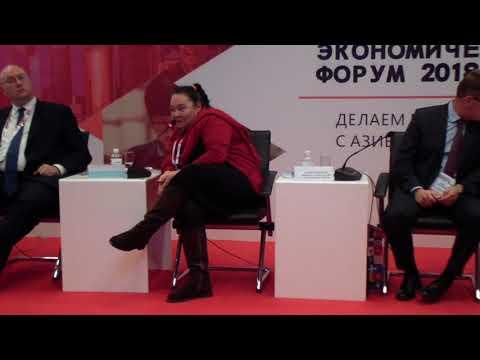 Почему-наш-бизнес-слабо-представлен-во-Вьетнаме-Р.-БударинаОбщество-российско-вьетнамской-дружбы