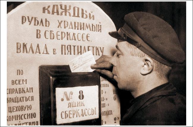 museum_1917-1941_650_02