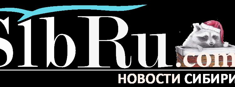SibRu.com | Новости Сибири
