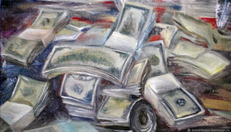 7cf8d0221e4edf0c825f397bfcfg–kartiny-i-panno-kartina-maslom-s-dengami-kartina-privlekayusc