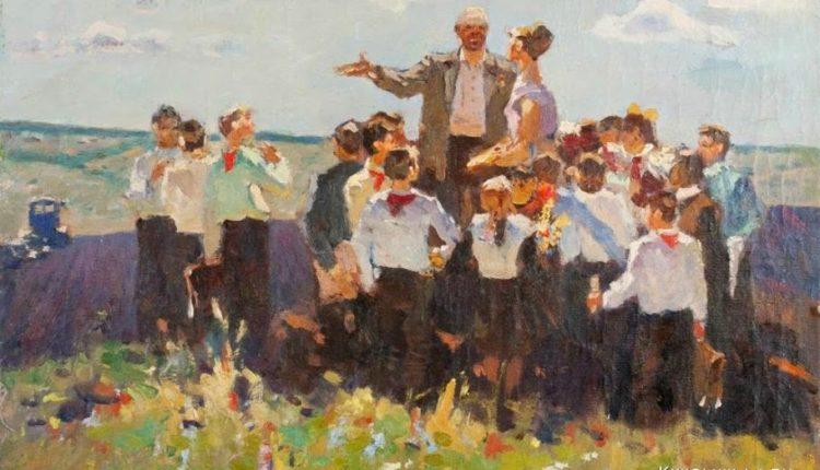 Логвинюк Александр Семенович (Украина, 1936-2004) «Урок труда» 1972