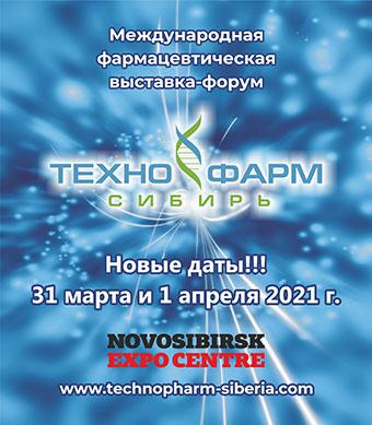 Технофарм Боковой